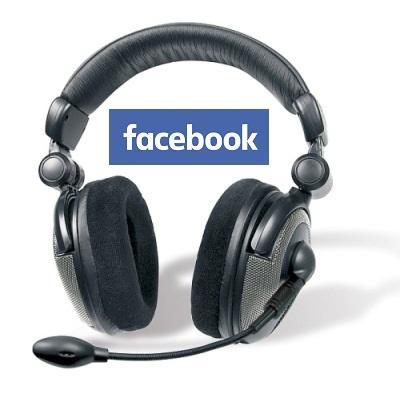 שירות מוזיקה חדש - Facebook, פייסבוק מיוזיק.