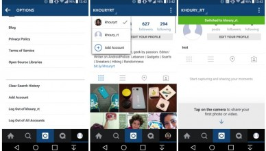 Instagram-beta-testers-multiple-accounts
