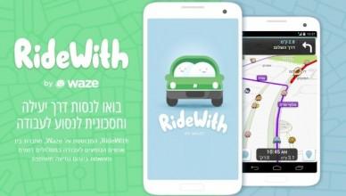 Waze-RideWith-620x380